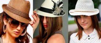 женщины в шляпах - фото