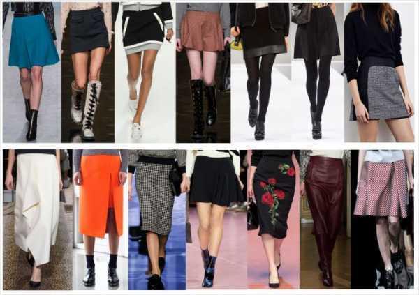 Как носить пышную юбку