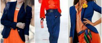 Сочетание цвета в одежде - цветовой круг цветов
